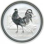 Kleines Bild von Lunar I Hahn 2005 2oz Silber