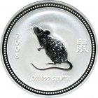 Kleines Bild von Lunar I Maus 2008 2oz Silber