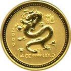 Kleines Bild von Lunar Drache 2000 1/10oz Gold