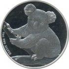 Kleines Bild von Koala 2009 10oz Silber