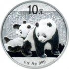 Kleines Bild von Panda 2010 1oz Silber