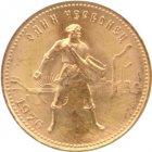 Kleines Bild von Tscherwonez Gold