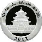 Kleines Bild von Panda 2012 1oz Silber