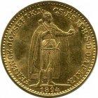 Kleines Bild von 20 Kronen Gold Ungarn
