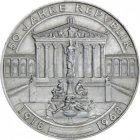 Kleines Bild von 50 Schilling I. Form Silber