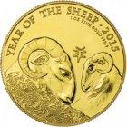 Kleines Bild von Royal Mint Lunar Schaf 2015 1oz Gold