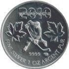 Kleines Bild von Maple Leaf 2010 1oz Silber - Privy Vancouver