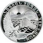 Kleines Bild von Arche Noah 1oz Silber (div. Jahrgänge)