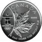 Kleines Bild von Maple Leaf 2008 1oz Silber - Privy Vancouver