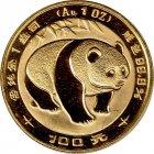 Kleines Bild von Panda 1983 1oz Gold